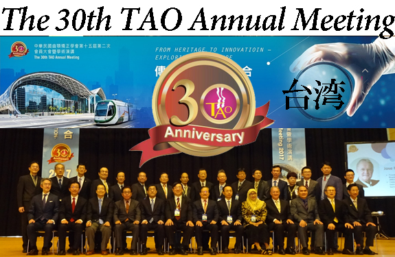 The 30th TAO Annual Meeting (台湾 高雄)